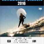 Cool Water LONGBOARD Classic 2016