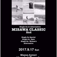 MISAWA CLASSIC 2nd