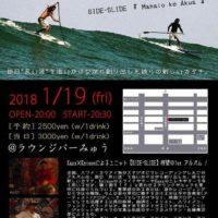 Kazz×Keison Live