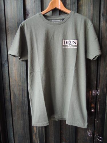 DSCN7554