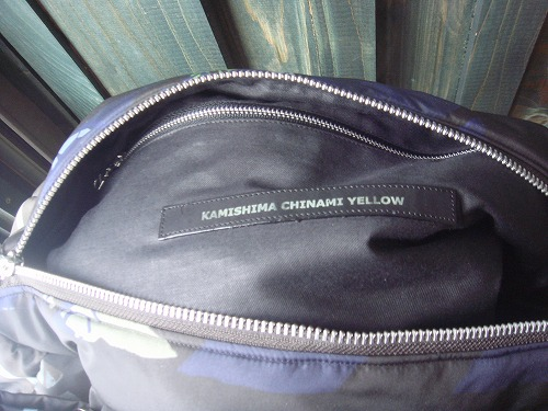kamishima%20101X-W21012naka